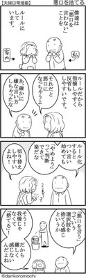 tumblr_oe3v4wvCV01qz639ao1_540.jpg